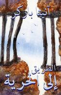 Det finns frihet - arabiska